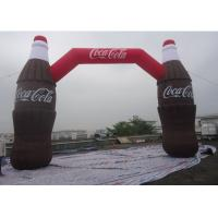 Quality Double Line Stitching Inflatable Arches for sale