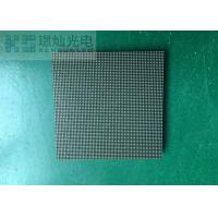 Buy cheap Professional P2.5 Led Screen Module Led Rgb 160*160mm 64*64dots from wholesalers