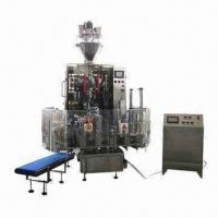 Buy cheap Powder Vacuum Packaging Machine, Various Kinds of Powder or Granules are Available from wholesalers