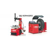 Buy cheap Tire changer and wheel balancer from wholesalers