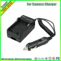 Buy cheap digital camera battery charger for Canon NB8L from wholesalers