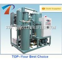Buy cheap Vehicles lubricating oil purifying machine restore its lubrication ability,filtering water,gas,air,particles from wholesalers