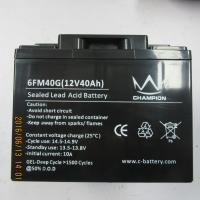 Buy cheap 12v40ah Deep Cycle Lead Acid Battery For Lighting Equipment CE Certificate from wholesalers