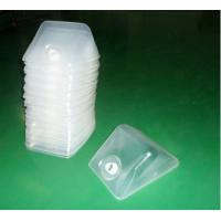 Buy cheap Agriculture Pesticide Fertilizer Foldable Container Cubitainer  LDPE Collapsible Fluid Bag product