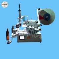 Buy cheap Semi-automatic bottle labeling machine product