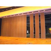 Buy cheap Folding Internal Sound Proof Partitions , Lightweight Removable Acoustic Insulation Doors from wholesalers