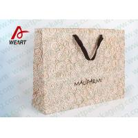 Buy cheap Eco Friendly Recycled Personalised Paper Carrier Bags Medium Size 250 * 110 * 300mm from wholesalers