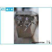 Buy cheap Small Scale High Pressure Homogenizer Making Beverage Color Brighter, Fragrance Thicker and Tastes well from wholesalers