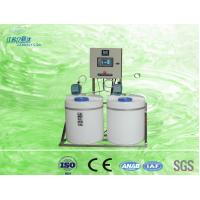 Buy cheap Aluminum PLC Control SEKO Chemical Dosing Unit For Waste Water Treatment from wholesalers