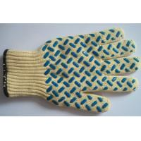 Buy cheap oven gloves and mitts from wholesalers