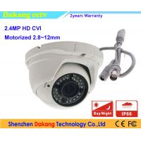 Buy cheap Night Vision 2MP IP Camera Outdoor / Full HD 1080P Digital Camera IR from wholesalers