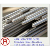 Buy cheap ASTM A276/ASME SA276 from wholesalers