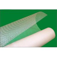 Buy cheap 14 x 14 White Plain Weaving Fiberglass Window Screen Insect Mesh Netting product