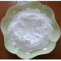 Buy cheap TOP 10 Precipitated Barium Sulfate Manufacturers In China from wholesalers
