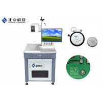 Buy cheap High Precision Laser Engraving Machine For Glasses Marking Easy Operation from wholesalers