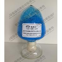 Buy cheap Cupric Sulfate Pentahydrate; from wholesalers