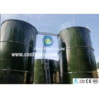 Buy cheap Enamelled Pressed Glass Fused Steel Tanks For Fire Protection System from wholesalers