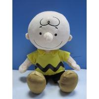 Buy cheap Fashion Charlie Brown Cartoon Action Figure Stuffed Plush Toys from wholesalers
