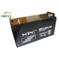 Buy cheap Maintenance Free Rechargeable Deep Cycle Batteries 12V 120Ah For UPS from wholesalers