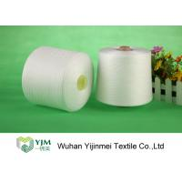 Buy cheap Customized Color Knotless 100 % Polyester Virgin Spun Yarn For Weaving Low Shrink product