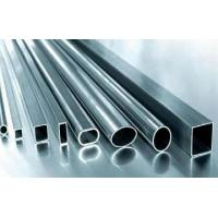 Buy cheap Oil Chemical Industry  Rectangular Steel Tubing , Stainless Square Tube Cost Effective from wholesalers