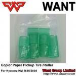 Buy cheap Kyocera Pickup Tire KM1620 KM1635 KM1650 KM2020 KM2035 KM2050 KM2530 For Kyocera Copier Spare Parts from wholesalers