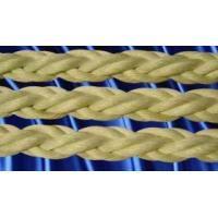 Buy cheap 8 strand marine line from wholesalers