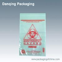 Buy cheap Super Three Side Seal Bags For Laundry Detergent Plastic Printing Bag Customized from wholesalers