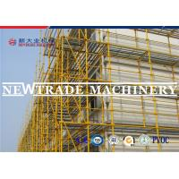 Buy cheap Lotus Form Structure Stainless Steel Ringlock Scaffolding For Building from wholesalers