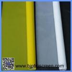 Buy cheap 100% Nylon Net Filter Mesh,Nylon Fabric from wholesalers