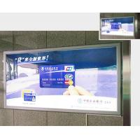 Buy cheap Self adhesive light box bus shelter advertising printing for display or promotional product