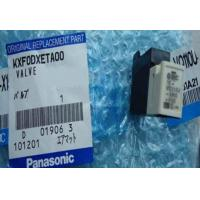 Buy cheap CM402/CM602 solenoid valve from wholesalers
