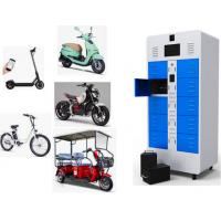 Buy cheap Electric Scooter Battery Intelligent Charging Swapping Cabinet For American Europe from wholesalers