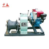 Buy cheap 5 Ton Variable Speed Diesel Power Cable Pulling Winch from wholesalers