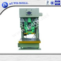 Buy cheap high accuracy household aluminum foil container manufacturing machines from wholesalers