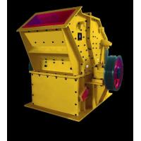 Buy cheap Top Quality Spring Basalt Cone Crusher from Sentai, Gongyi, China Leading Supplier! product