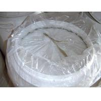 Buy cheap hypochlorite de calcium 70% by sodium process from wholesalers