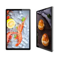 Buy cheap 55 inch indoor wall mount wifi advertising digital signage ultra thin LCD android ad display screen from wholesalers