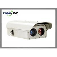 Buy cheap Long Distance CCTV Surveillance Cameras Body Infrared Temperature Measurement Thermal Ip Camera product