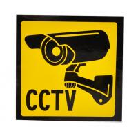 Buy cheap Self Adhesive PVC Sticker Printing Custom Security Stickers For CCTV Camera Warning from wholesalers