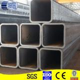 Buy cheap Carbon steel ERW tubes from wholesalers