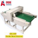 Buy cheap Food Broken Needle Body  Metal Detectors Door  Machine  For Apparel Industry from wholesalers