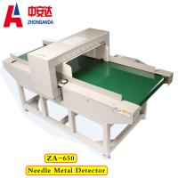 Buy cheap Food Broken Needle Detector Machine , Apparel Industry Needle Inspection Machine from wholesalers