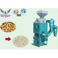 Buy cheap LNTF-S Easy operation wholesale factory/home combined rice mill machine with huller for sale from wholesalers