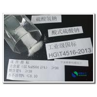 Buy cheap Cleaning Compounds Sodium Bisulfate White  Crystal Powder High Purity from wholesalers