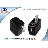 Buy cheap Wall Mounted Universal USB Power Adapter European Standard UL Certificated from wholesalers