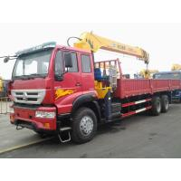 Buy cheap Sinotruk Howo Xcmg 12 Tons Lorry Mounted Crane 6x4 Straight Arm 17m With Warranty from wholesalers