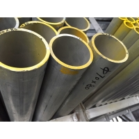 Buy cheap Seamless OD 200mm Anodized A7075 T6 Aluminum Alloy Pipe from wholesalers