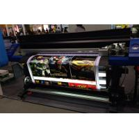 Buy cheap High Speed UV Epson Inkjet Printer 1700mm With White / Grossy ink from wholesalers