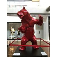 Buy cheap Red Color Fiberglass Bear Statue / Life Size Resin Statues For Museum Decoration from wholesalers